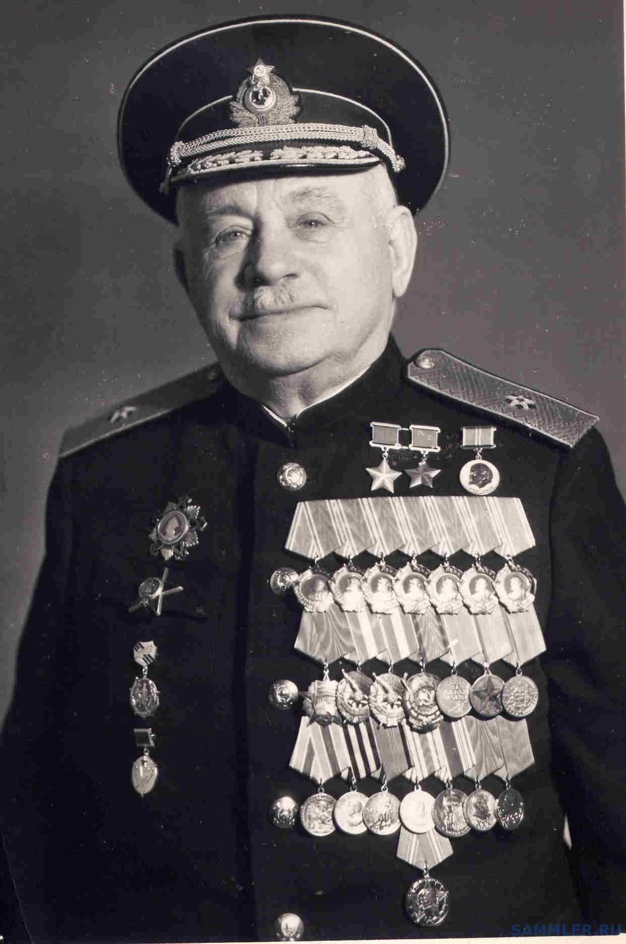 Иван Папанин